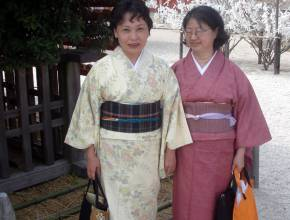 Rundreisen in Japan: Japan - Tradition und Kimonos